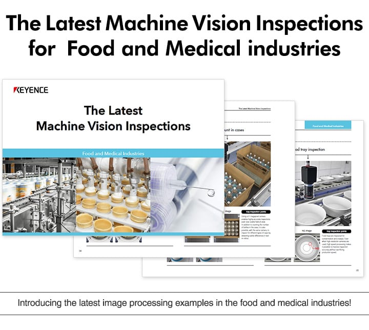 Introducing the latest image processing examples in the food and medical industries!
