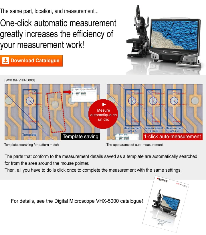 VHX Series For quicker, more efficient analysis [Automobile industry] (English)