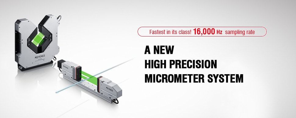 [Fastest in its class! 16,000 Hz sampling rate] A NEW HIGH PRECISION MICROMETER SYSTEM