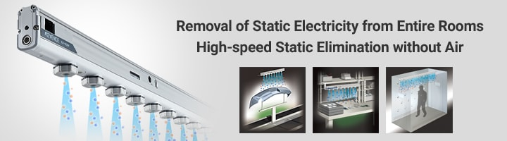 Removal of static electricity from entire rooms High-speed Static Elimination without Air