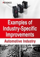 IL Series Examples of Industry-Specific Improvements [Automotive Industry]