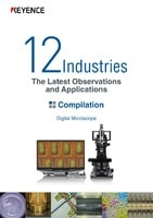 Digital Microscope 12Industries The Latest Observations and Applications [Compilation]