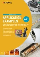 APPLICATION EXAMPLES of Microscope by industry Vol.1